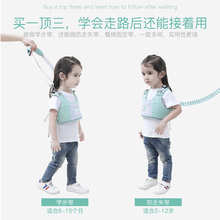 American ranya rope proof children's Toddler belt slip baby belt belt belt traction rope belt belt belt belt Baby Bracelet