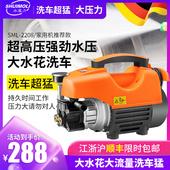 水魔力洗车机神器超高压家用220v便携式刷车水泵全自动清洗机水枪