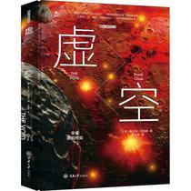 星体观测书籍前世今生了解内部未知结构太阳探索宇宙奥秘太阳谭宝林天文学科普百科书现在和未来过去一颗恒星太阳之美
