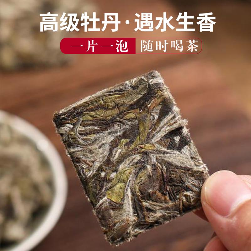 Чай Пай Му Тан Артикул 619501192742
