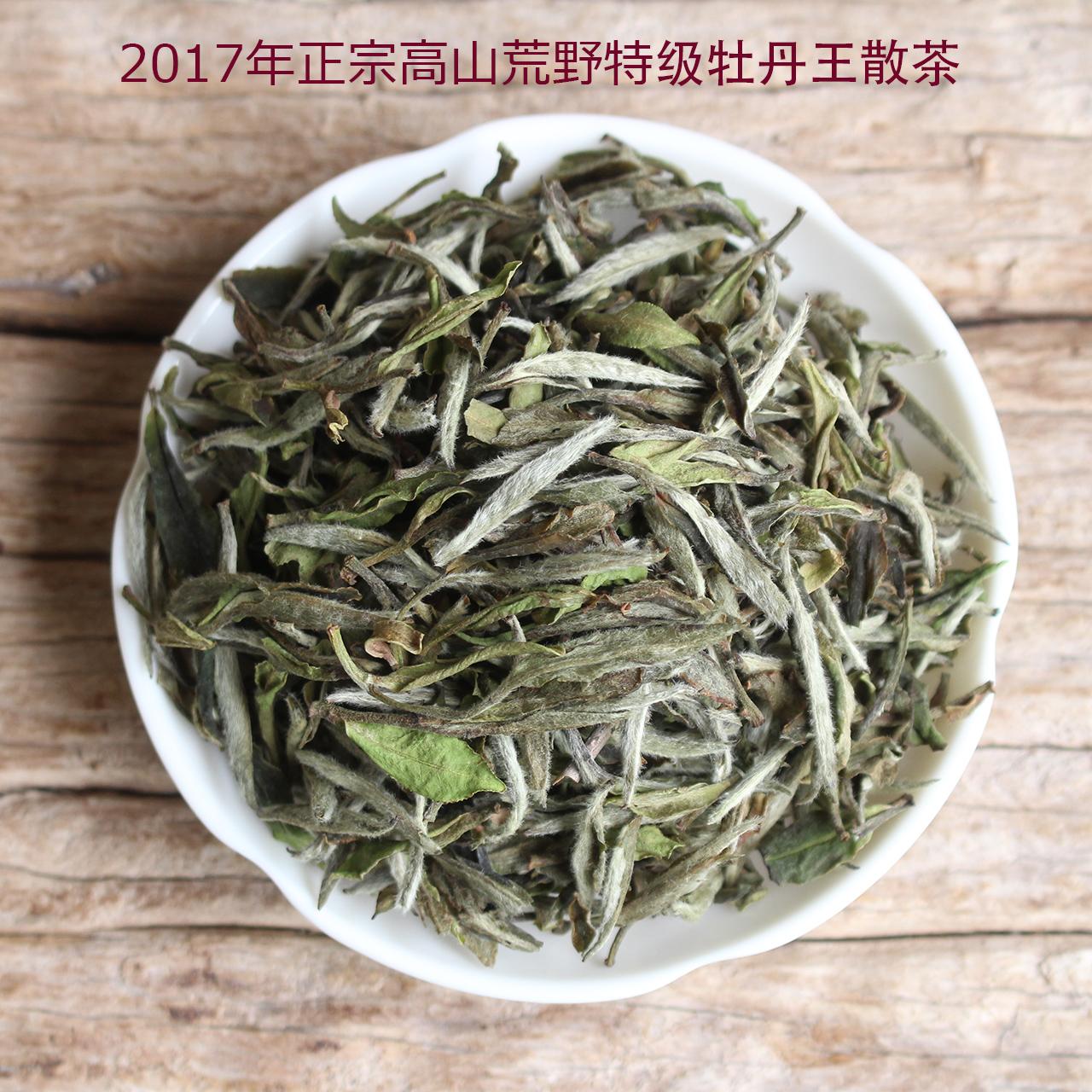 Чай Пай Му Тан Артикул 591616470814