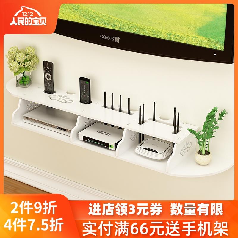 免打孔壁挂搁板支架子创意墙上置物架电视墙机顶盒架路由器收纳盒