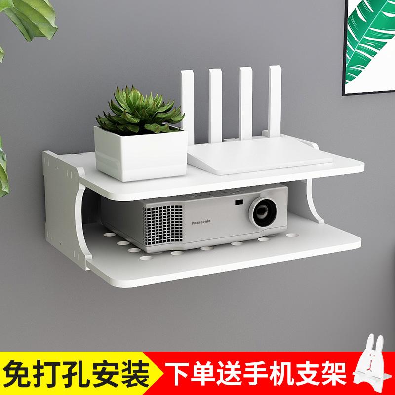 免打孔投影仪架电视机顶盒置物架路由器收纳盒墙上壁挂架客厅卧室