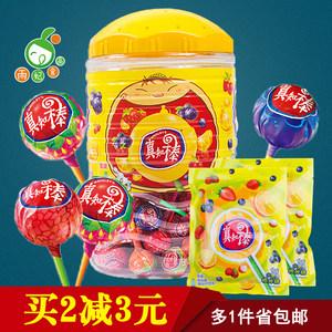 真知棒 棒棒糖约108支 桶装礼盒水果棒棒糖20支喜糖零食箭牌
