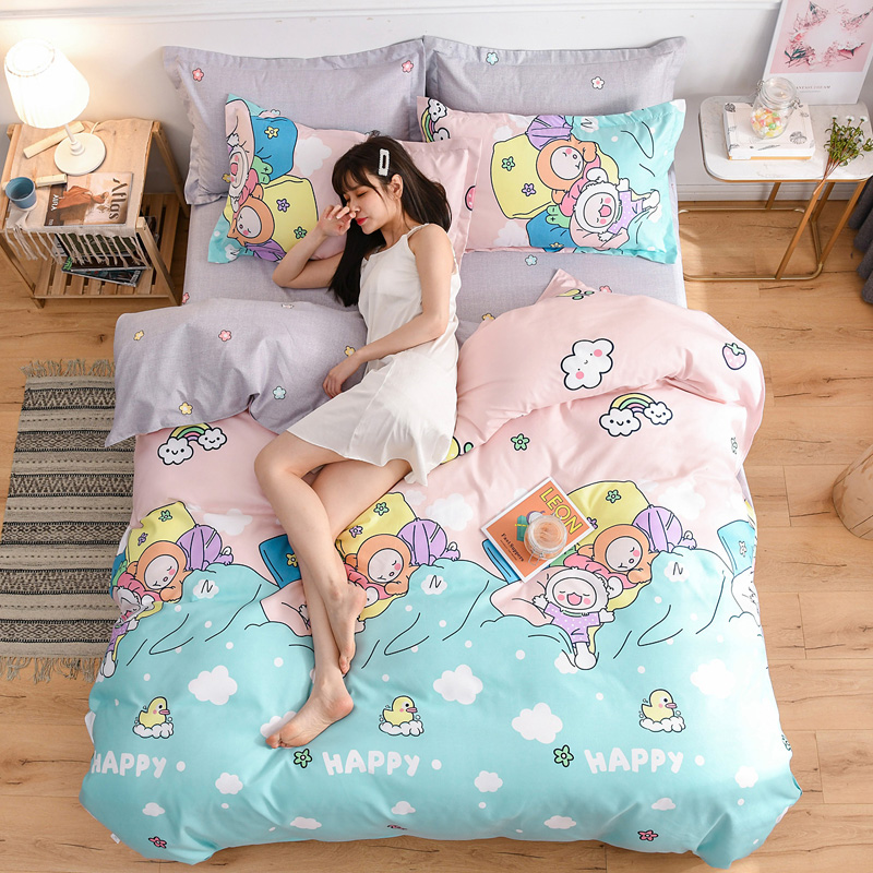 [normal delivery] 4 pieces of bedding sheet