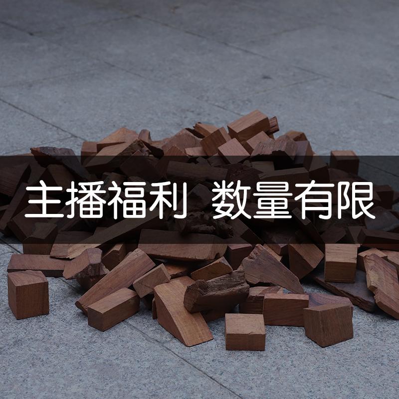 Другие материалы для шитья / Лоскуты кожи Артикул 590122480943