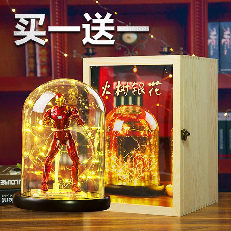 正版漫威复仇者联盟 钢铁蜘蛛侠美队黑豹手办人偶送男友礼物盒
