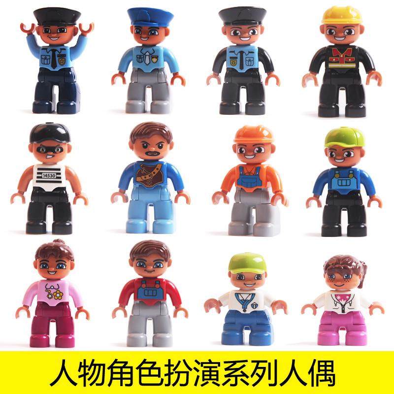 兼容樂高大顆粒diy人物公仔人偶家庭職業散裝拼插積木零配件玩具