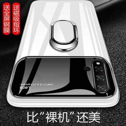 华为荣耀20 20pro玻璃v20一手机壳