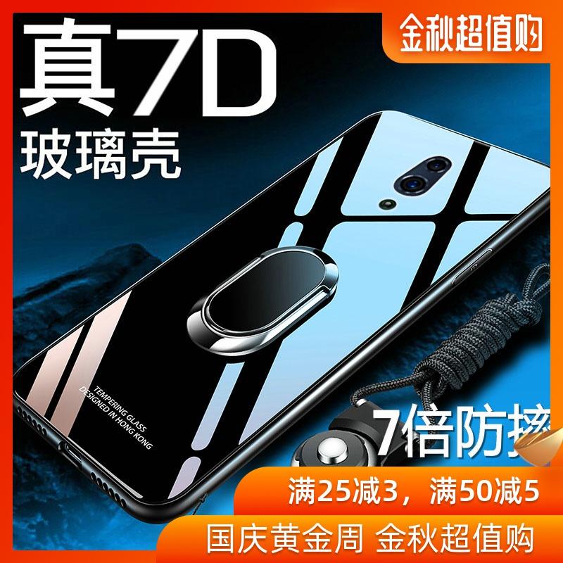 oppok3 oppo k1玻璃k3 pcgm00手机壳限100000张券