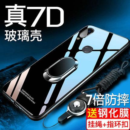 华为nova3 nova4玻璃nove4e手机壳