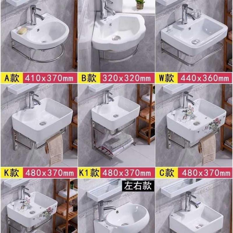 卫生间迷你洗手盆小户型洗脸盆洗手盆柜组合洗漱台洗面盆浴室柜