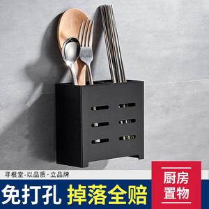 筷子筒壁挂式筷笼子太空铝筷子收纳桶沥水厨房餐具勺子收纳置物架