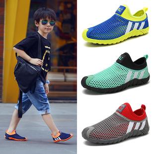 夏天男童网鞋儿童镂空单网鞋子透气网面中大童男孩2020新款夏季鞋