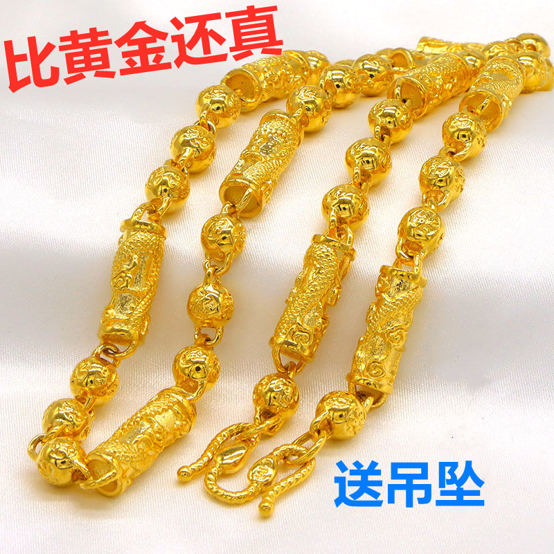 Vietnam Shajin mens necklace thick 24K gold-plated chain genuine 999 pure gold imitation gold pendant jewelry