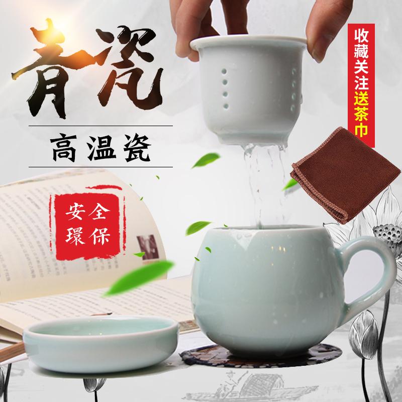 龙泉青瓷哥窑观复陶瓷过滤茶杯主人杯带盖个人同心杯功夫泡茶杯子