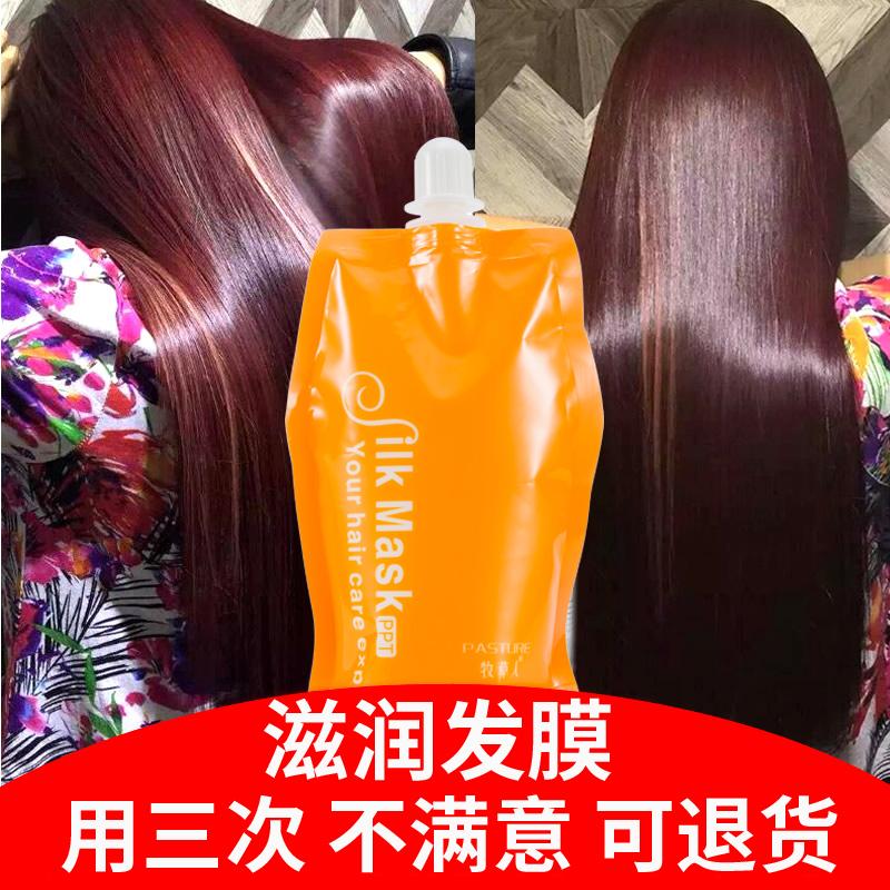 Маски для волос Артикул 9222765537
