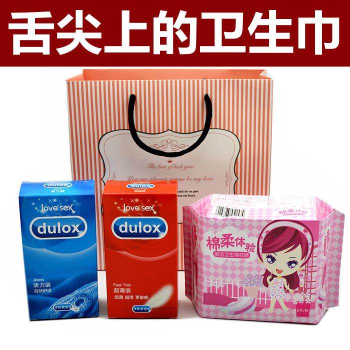 Санитарные салфетки, которые можно съесть хлопок Цветочные конфеты, пародия, подарок на весь день рождения в подарок Подруга, подруга, веселье, взрослый, грязный