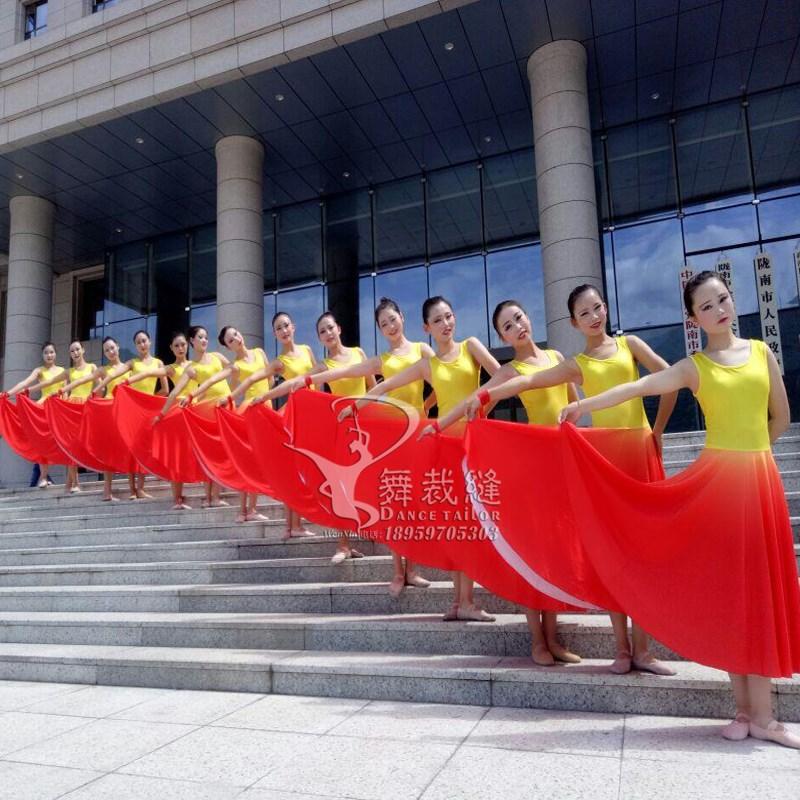 新款鲜红的党旗校园现代舞蹈演出服装我们的旗帜长裙连衣裙成人女