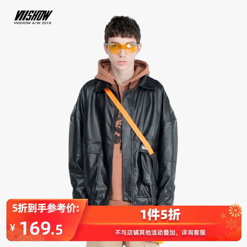 Viishow 2020 new leather men's fashion brand men's leather jacket youth motorcycle coat Street top