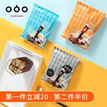 隅田川日本进口液体胶囊咖啡液懒人冷萃速溶黑咖啡拿铁浓缩原液