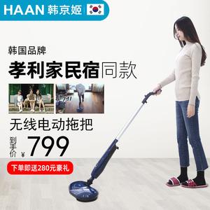 韩京姬无线电动拖把家用全自动擦地拖地神器无蒸汽清洁扫地一体机