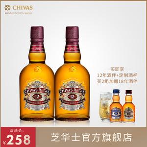 领5元券购买chivas威士忌12年500ml*2瓶洋酒