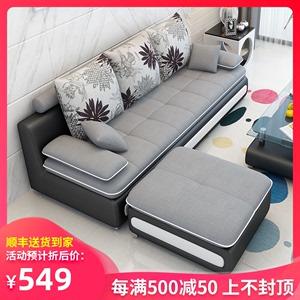 领10元券购买小户型可拆洗简约客厅现代双人沙发