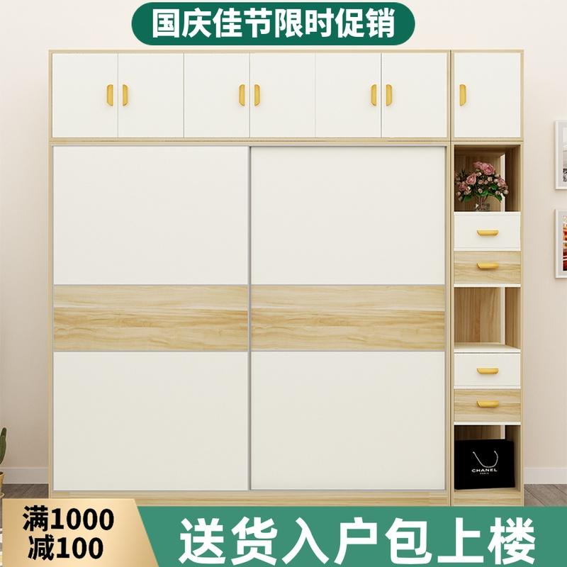 (用20元券)衣柜推拉门简约现代经济型组装实木质板式衣柜卧室整体移门大衣橱