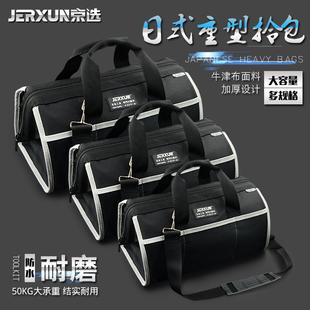 京选加厚工具包单肩斜跨拎包电工帆布包家用多功能维修手提工具袋品牌