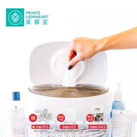 Prince Lionheart美狮宝哺乳期皲裂膏防溢乳垫母乳毛巾抑菌加热