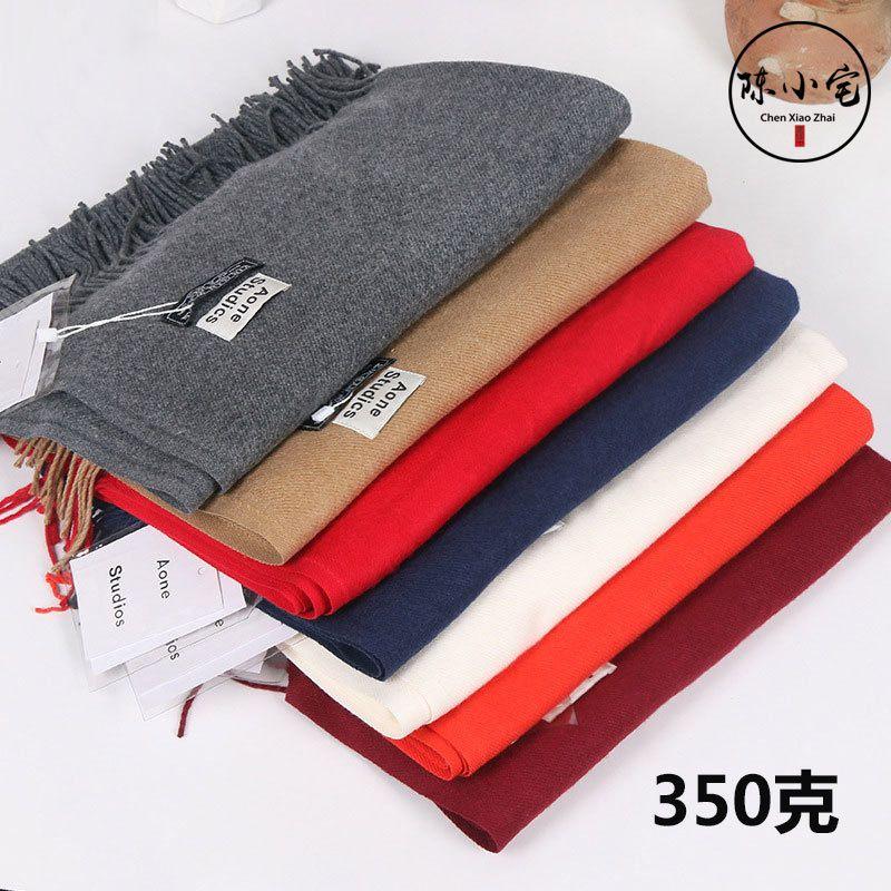 新款秋冬围巾女350克Aone韩版纯色仿羊绒围脖年会定制保暖大披肩