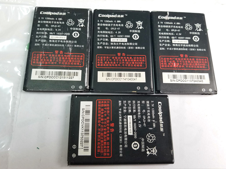 酷派W711 D530 E239 8811 W713 8013 电板 CPLD-47原装拆机电池