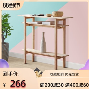 全实木供桌佛台家用玄关台简约现代收纳置物架玄关案几窄玄关桌子