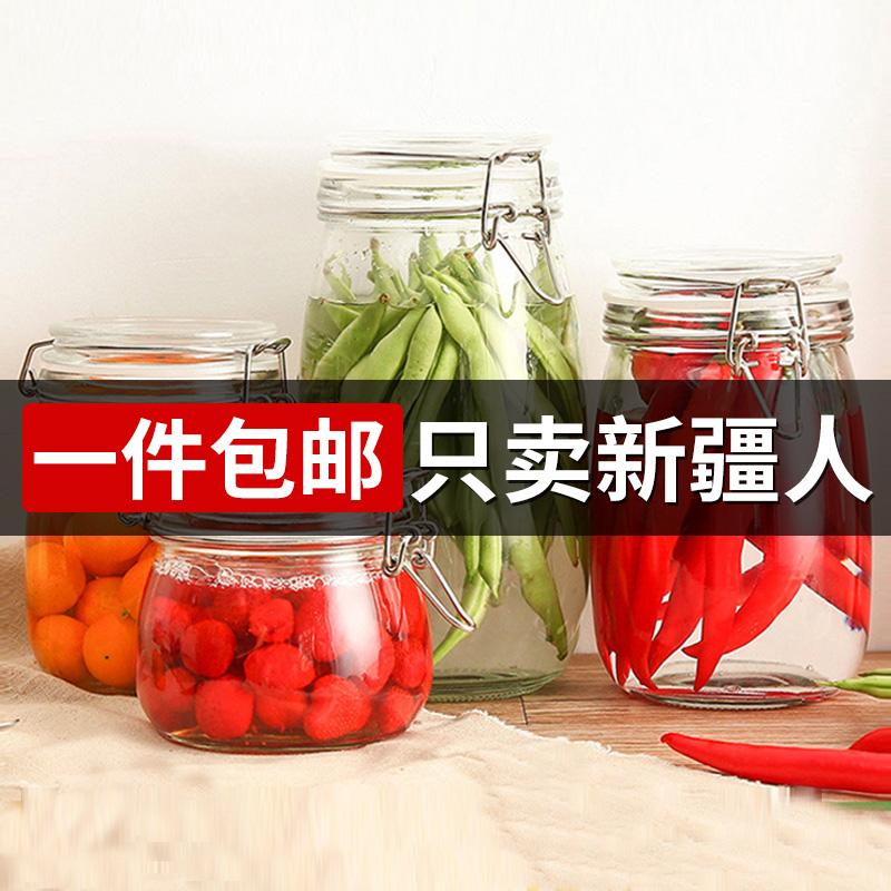 新疆包邮百货哥透明玻璃密封罐杂粮储物罐茶叶罐食品收纳罐蜂蜜瓶