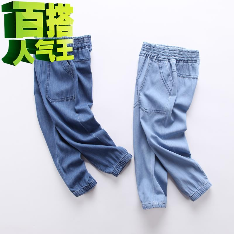 Boys thin jeans 25 boys baby mosquito pants 36 kids 7 elastic waist 8 comfortable 12-year-old casual pants