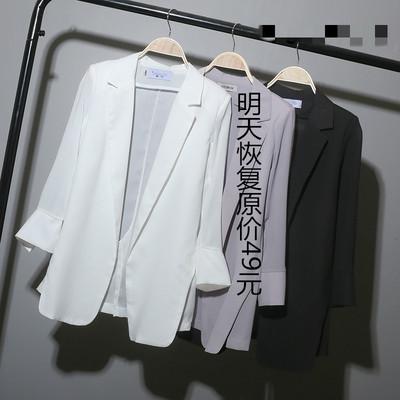 中长款宽松雪纺小西装女chic夏季白色西服大码防晒衣薄外套空调衫