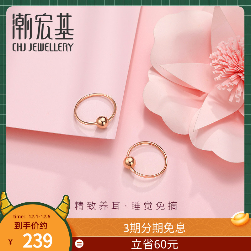 Chao Acer Magic Circle Small Circle Red 18K Gold Earrings Rose Gold Color Gold Earrings Female Gift Ear Bone Nails L