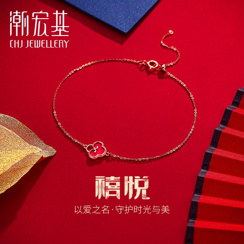 潮宏基 禧悦系列-鸿运 红18K金手链国潮珠宝玫瑰金仿红珊瑚女手链