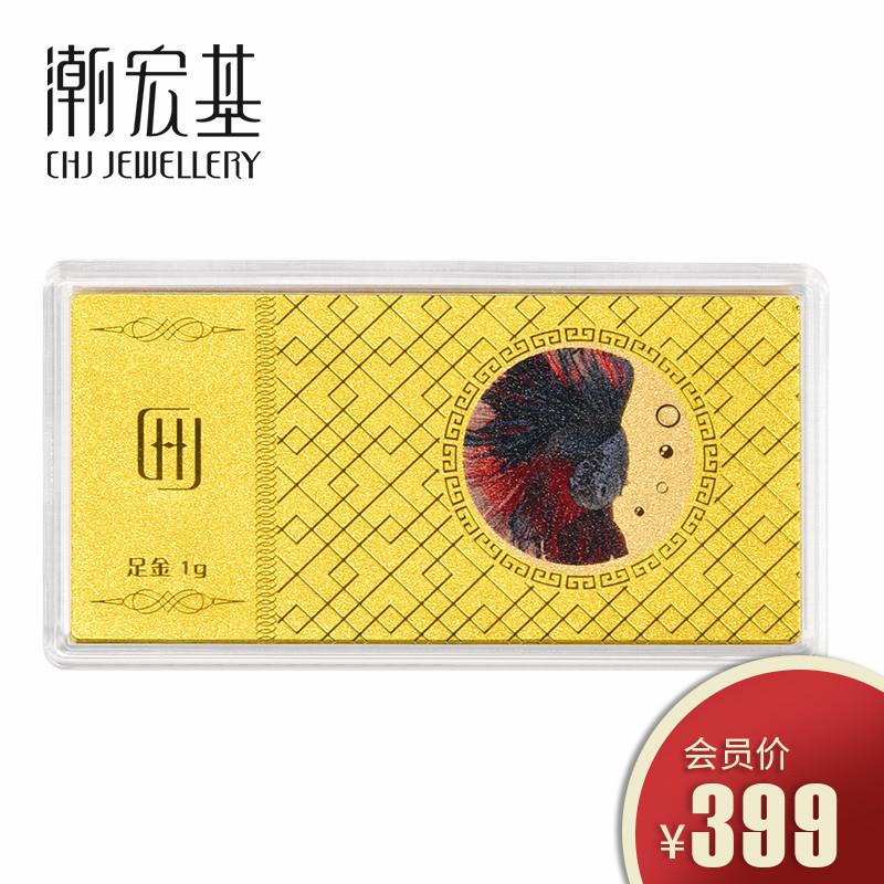 潮宏基  斗鱼 黄金足金金钞金条投资金 1克 F M X
