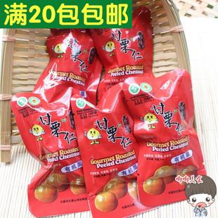 河北唐山特产珍珠板栗仁 甘栗仁 绿色食品约23g/袋