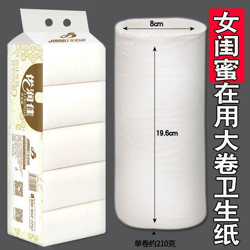 卫生纸家用大卷纸大号实惠装长卷厕纸无心卷纸实心手纸长款产妇