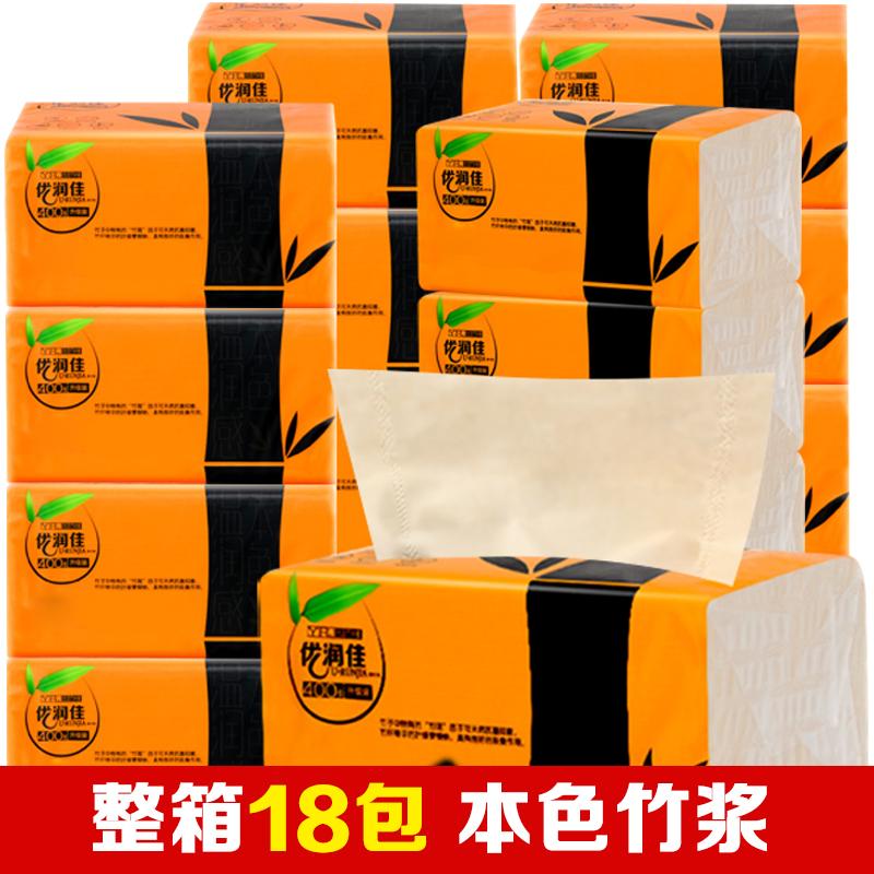 抽纸大包家用大号纸巾抽纸整箱实惠装卫生纸竹浆本色餐巾纸400张