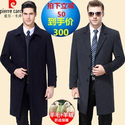 羊绒大衣男中长款韩版修身加厚中年爸爸装男士风衣冬季羊毛呢外套