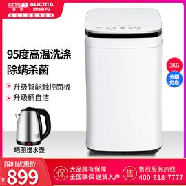 Aucma/澳柯玛XQB30-3968婴儿童洗衣机全自动3公斤小型迷你宝宝图片