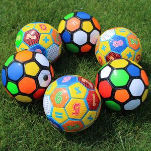 2号益智运动充气球类玩具球小足球