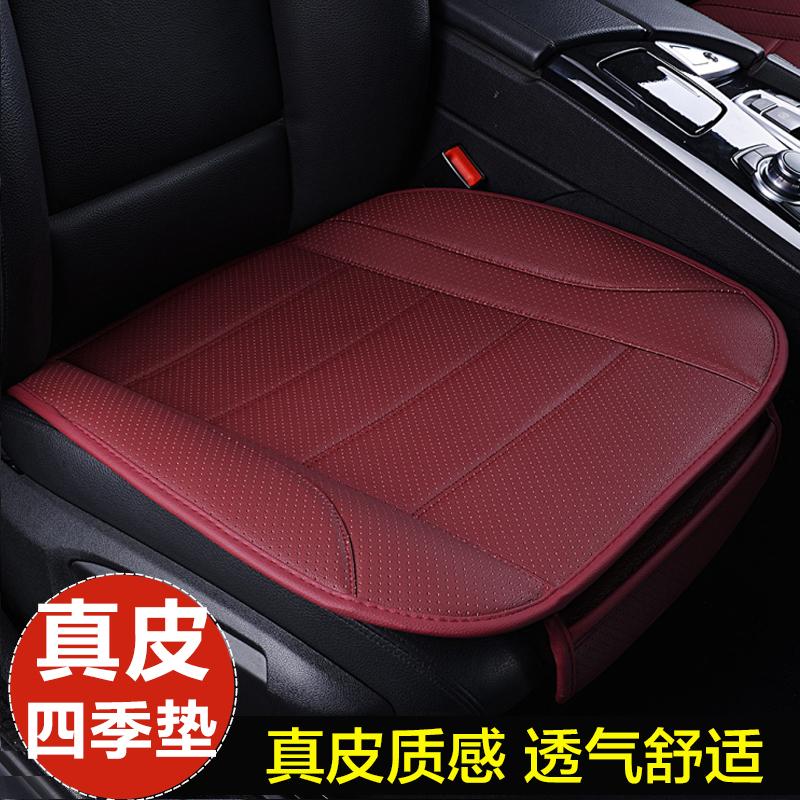 单片真皮汽车坐垫奥迪宝马奔驰主驾驶后排专车专用无靠背四季座垫