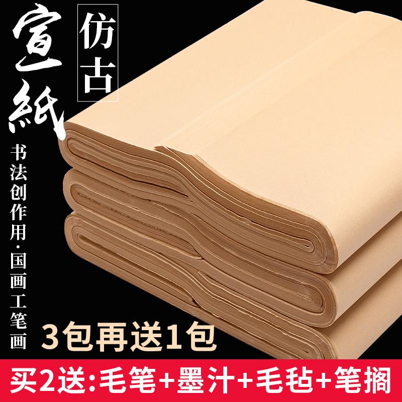 Сюаньская бумага Артикул 601337805636