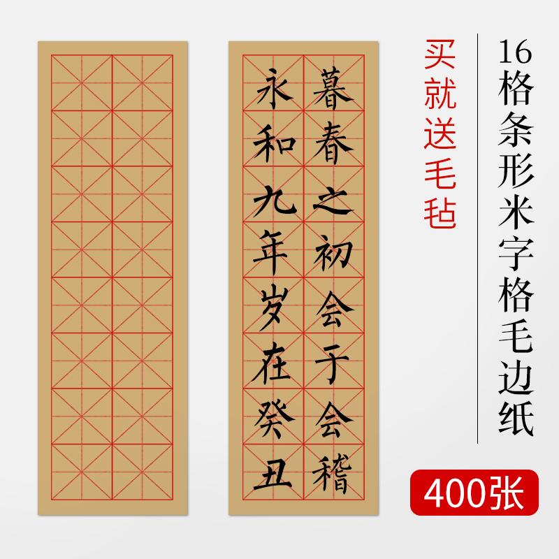 Бумага из бамбука Артикул 602904673811