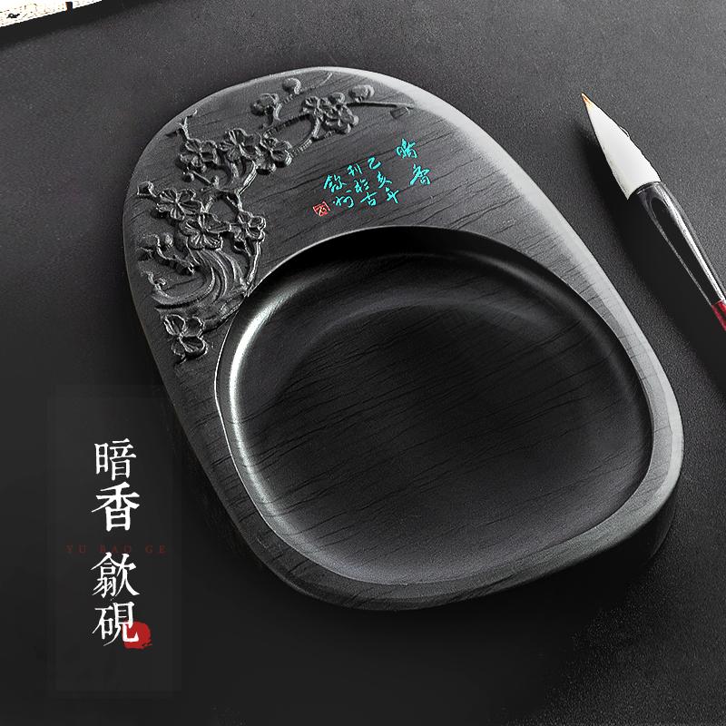8寸原石天然砚台安徽暗香用品墨水